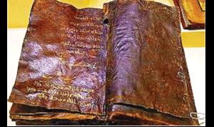 Ateismo cristianos noticia actualidad religion fe dios jesus biblia testamento evangelio sagrado bernabe crucificado iran canonico 1500 años